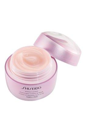 Ночная крем-маска White Lucent Shiseido | Фото №2