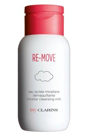Очищающее мицеллярное молочко для молодой кожи My Clarins | Фото №1