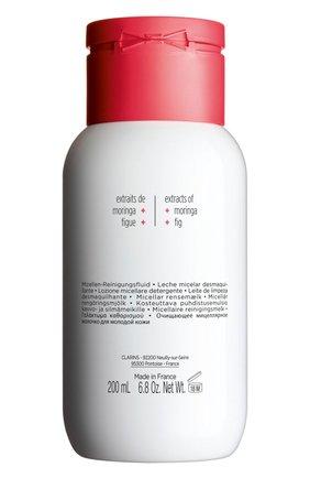 Женского очищающее мицеллярное молочко для молодой кожи my clarins CLARINS бесцветного цвета, арт. 80043390 | Фото 2