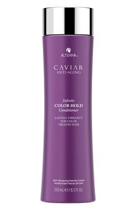 Женский кондиционер-ламинирование для окрашенных волос ALTERNA бесцветного цвета, арт. 873509027744 | Фото 1