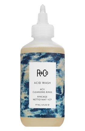 Деликатно очищающий шампунь для кожи головы Acid Wash | Фото №1