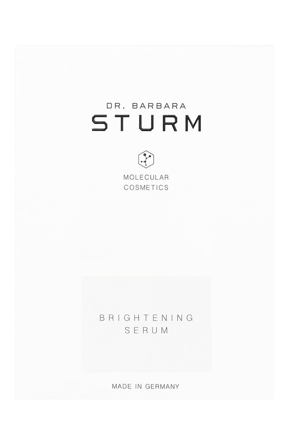Увлажняющая сыворотка для лица Brightening Serum Dr. Barbara Sturm | Фото №4