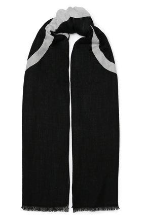 Шаль Valentino Garavani из смеси шерсти и кашемира | Фото №1