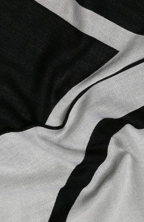 Шаль Valentino Garavani из смеси шерсти и кашемира | Фото №2