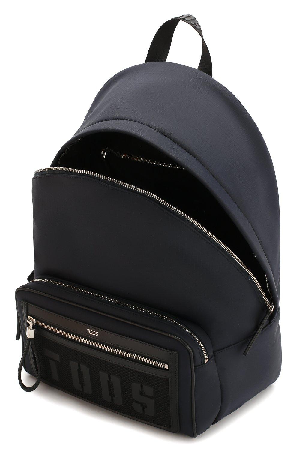 Текстильный рюкзак | Фото №4