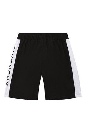 Детские плавки-шорты GIVENCHY черного цвета, арт. H24045/6A-12A | Фото 2
