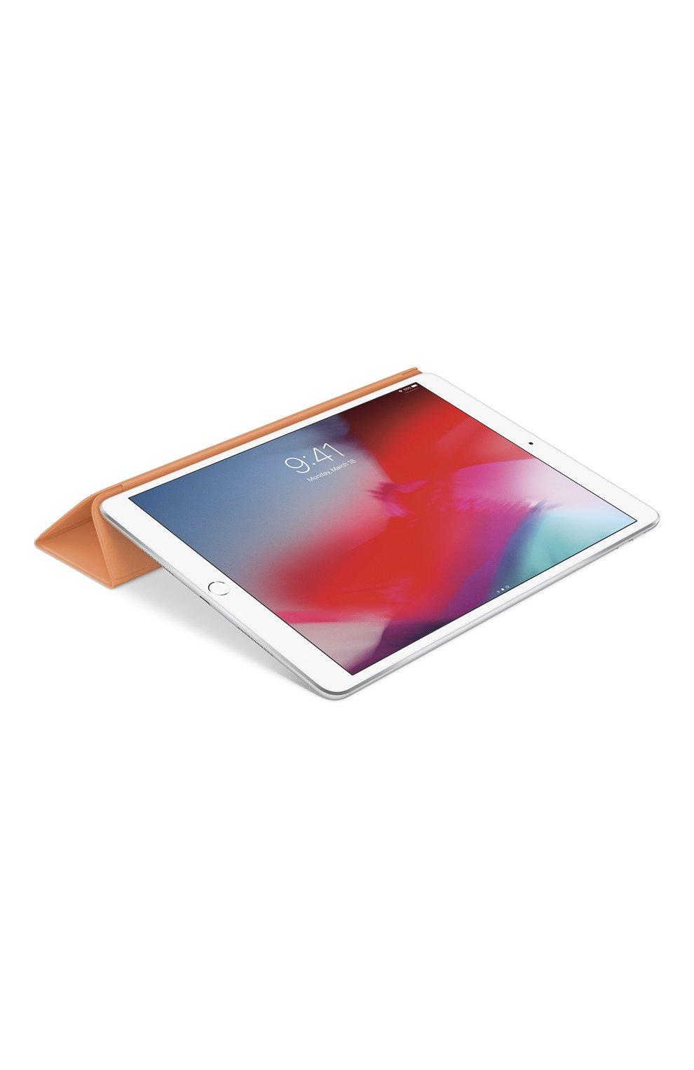 "Обложка smart cover для ipad air 10.5"" APPLE  оранжевого цвета, арт. MVQ52ZM/A | Фото 3"
