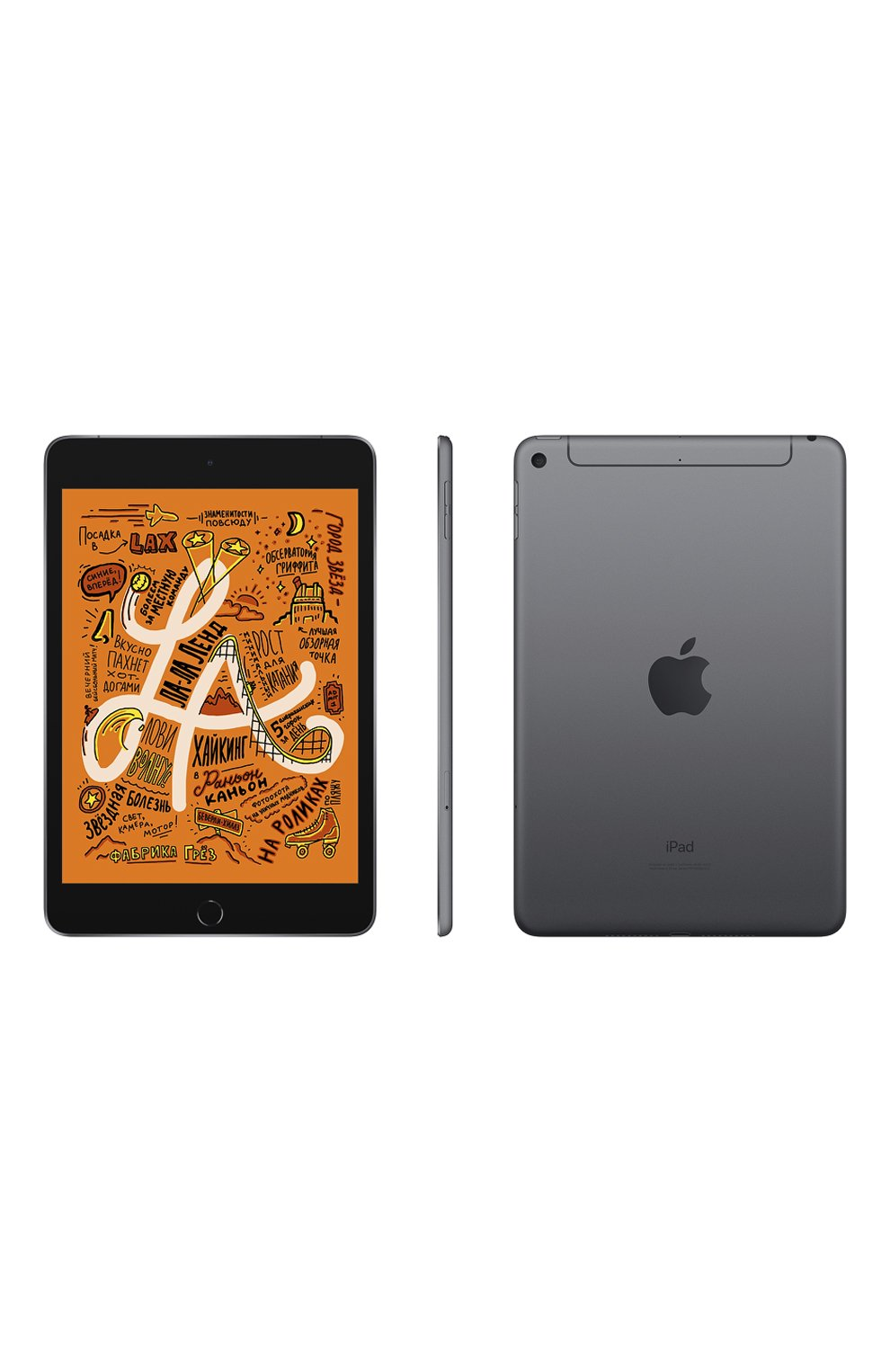 Ipad mini wi-fi + cellular 256gb space gray APPLE  space gray цвета, арт. MUXC2RU/A | Фото 2