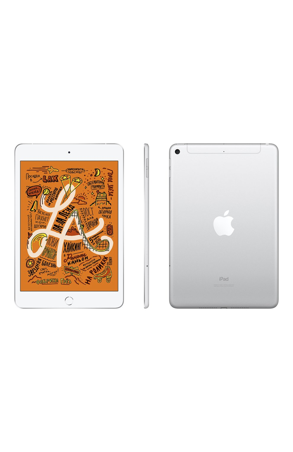 Ipad mini wi-fi + cellular 256gb silver APPLE  silver цвета, арт. MUXD2RU/A   Фото 2