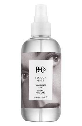 Парфюмированный спрей для волос Serious Gaze | Фото №1