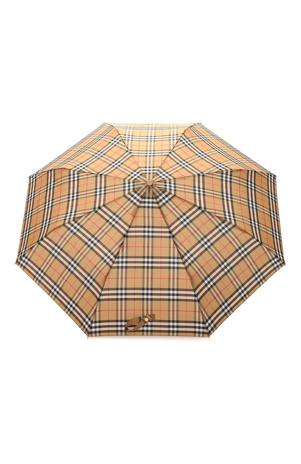 Складной зонт   Фото №1