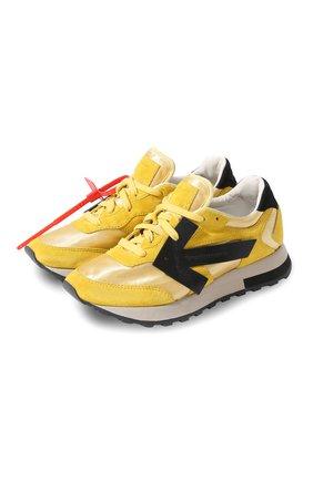 Комбинированные кроссовки Runner   Фото №1
