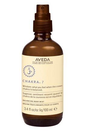 Ароматический спрей для тела Chakra 7 | Фото №1