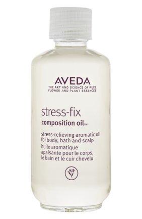 Композиционное масло с антистрессовым ароматом | Фото №1