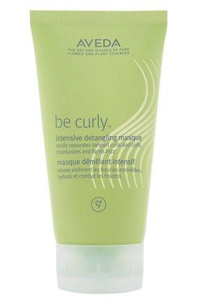 Увлажняющая маска-уход для легкого расчесывания вьющихся волос | Фото №1