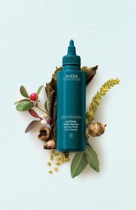 Женского очищающий гель для кожи головы AVEDA бесцветного цвета, арт. 018084977118 | Фото 2