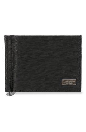Мужской кожаный зажим для денег SALVATORE FERRAGAMO черного цвета, арт. Z-0379678 | Фото 1