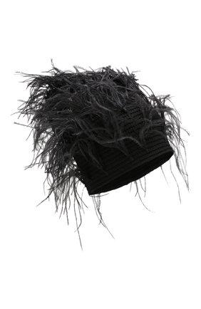 Шерстяная шапка Valentino Garavani | Фото №1