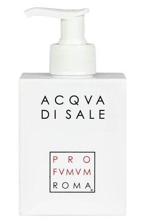 Молочко для тела Acqua di Sale | Фото №1