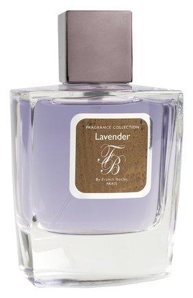 Парфюмерная вода Lavender | Фото №1