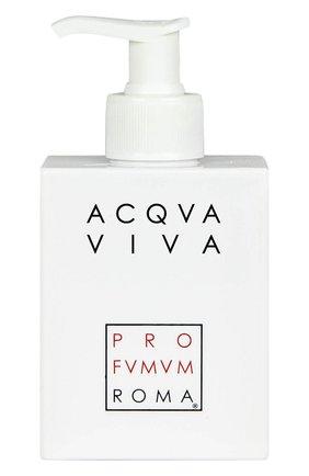 Молочко для тела Acqua Viva | Фото №1